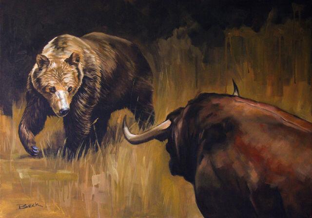 File:Bull-banner.jpg