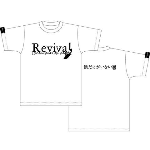 File:Shirt01.jpg