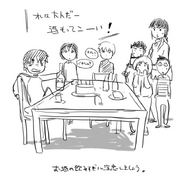 Special4