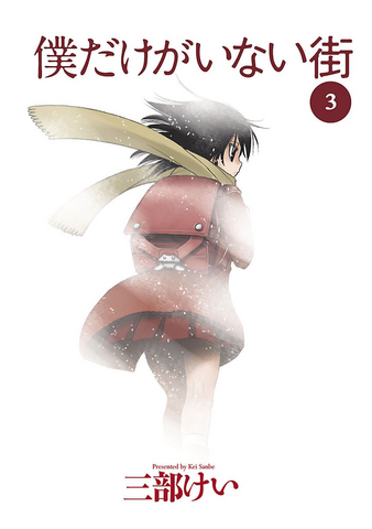 File:Special03.png