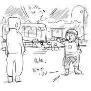 Special7