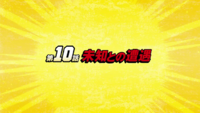 Episode 10 Card.png