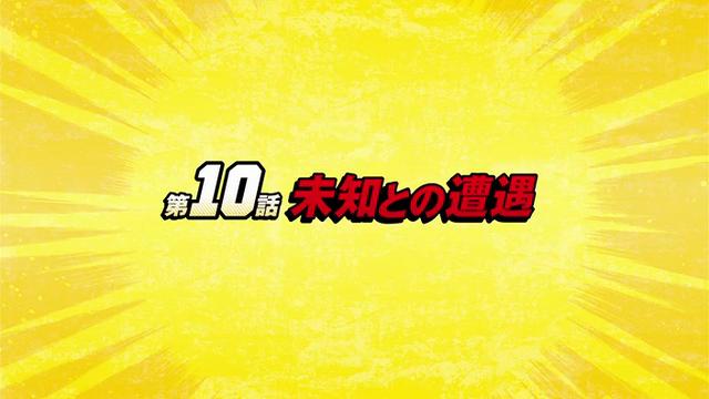 File:Episode 10 Card.png