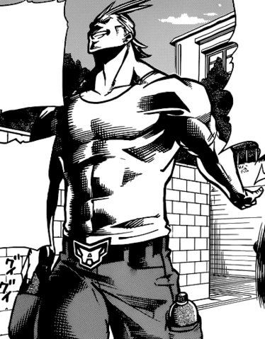 Файл:All Might.png