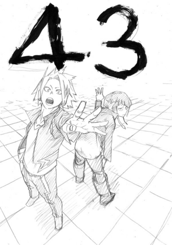 File:Chapter 43 Sketch.png
