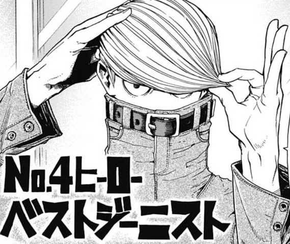 File:Best Jeanist.png