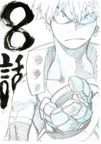 File:Chapter 8 Sketch.png