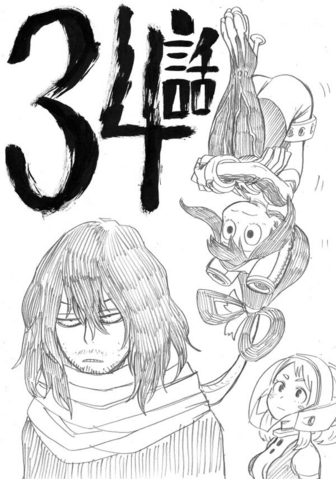 Файл:Chapter 34 Sketch.png