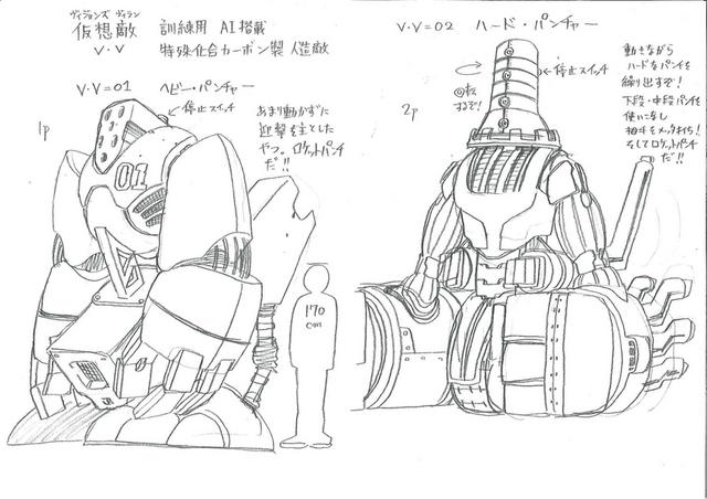 Файл:Machine Sketch.png