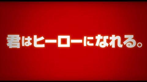 アニメ「僕のヒーローアカデミア」PV第2弾