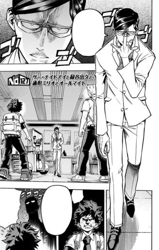 File:Chapter 127.png