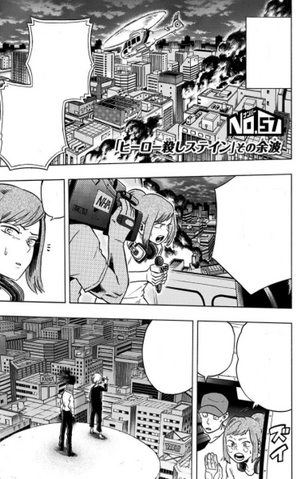 File:Chapter 57.png
