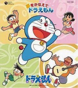 Doraemon recommend