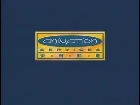 File:Animation Services (Hong Kong) Limited Logo 2000.jpg