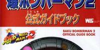 Baku Bomberman 2 Official Guide Book