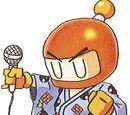 Karaoke-Bomber