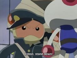 Kobon