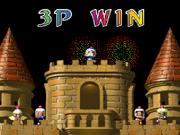 Victory BW