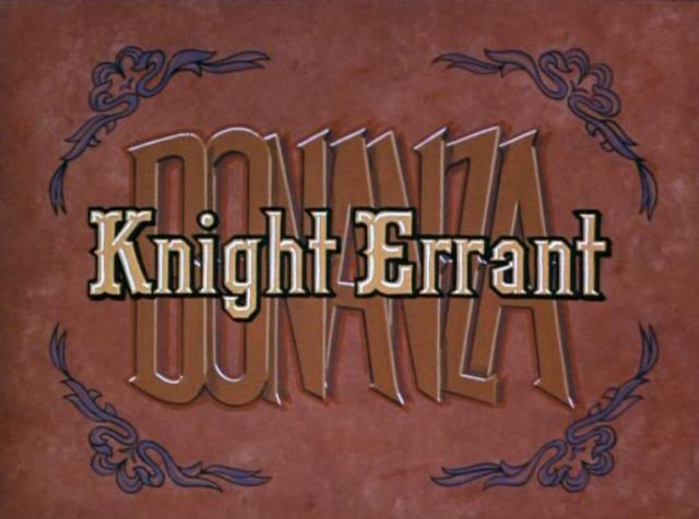 File:CopyofKnightErrant8.jpg
