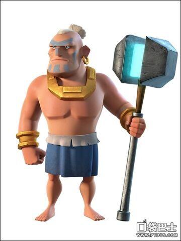 File:Newwarrior.jpg