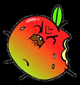 Apple Kid