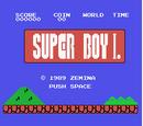 Super Boy I