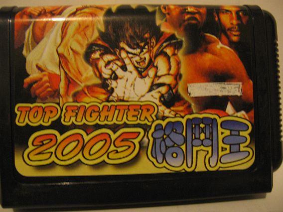 File:Top Fighter 2005.jpg