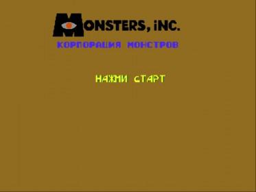 File:Monsters-Inc-Decap-Attack-Hack-T-Rus Pirates 000-373x280.jpg
