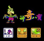 Fangkuai Zongdongyuan Magical Eight Treasures