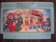 Mario21
