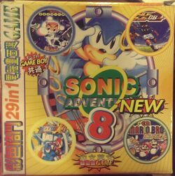 A Sonic Adventure 8 Muilt-Cart 29in1 Box (Super Fight 29in1)