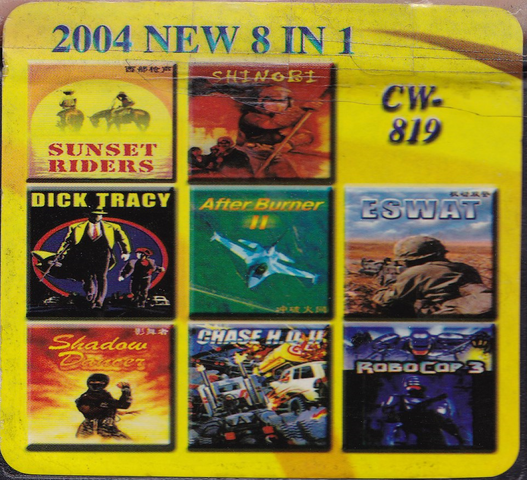 File:8in1 Label Scan.png
