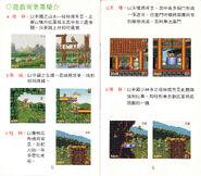 MD Lion King 2 Manual 0004