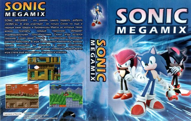 File:Sonic Megamix ru md cover.jpg