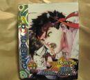 Capcom vs. SNK: Millennium Fight 2001