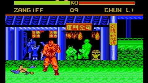 Street Fighter II Pro (NES Pirate Game) With Fail