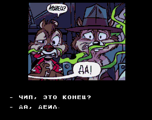File:Game Over C and P.png