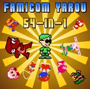Famicom Yarou 54 Label