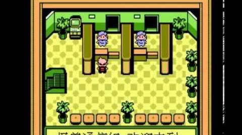 Pokemon Ruby NES