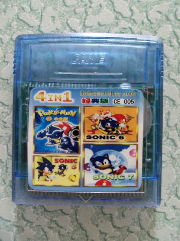 File:2005 Sonic 4 In 1.png
