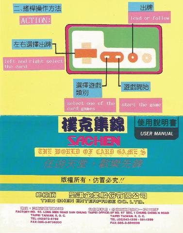 File:Wocg fc manual01-300dpi.png