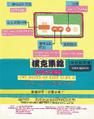 Wocg fc manual01-300dpi.png