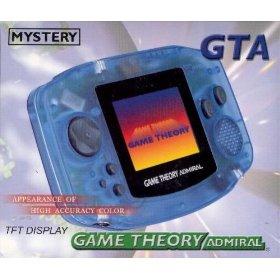 File:Game Theory.jpg