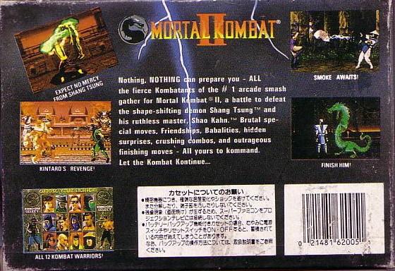 File:MK2 Special box back.jpg