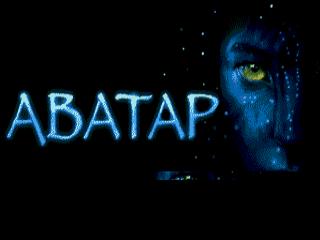 File:Avatar SEGA Genesis.png