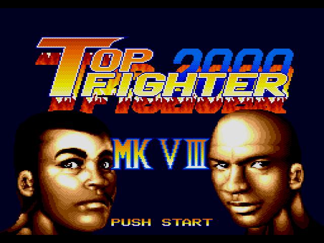 File:TopFighter2000MKVIIItitle.png