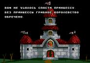 Mario 3 - Around the World 001-0