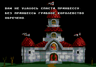 File:Mario 3 - Around the World 001-0.PNG