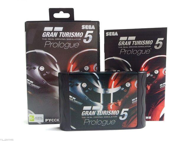 File:SEGA GT5 CartBox.jpg