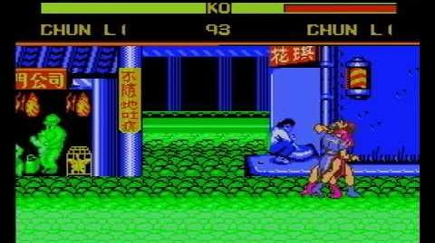 Street Fighter IV Pro 10 (NES Pirate Game) Gameplay